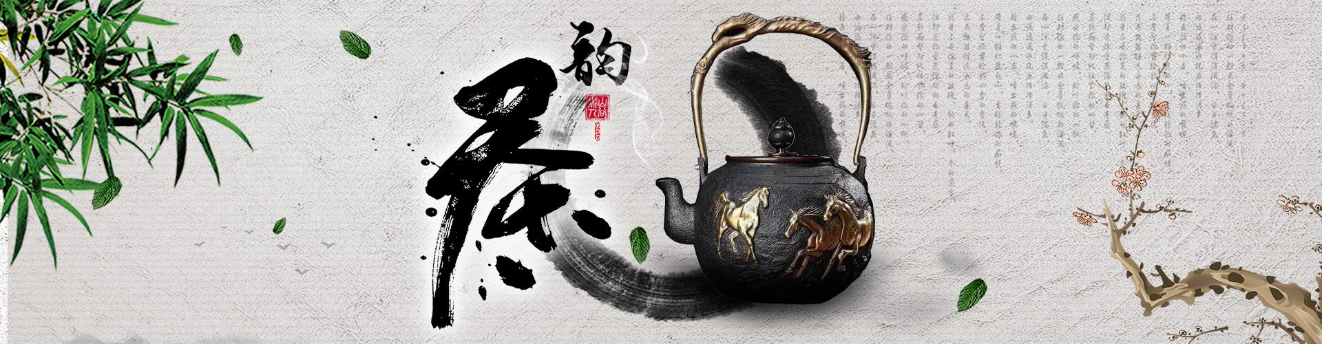 贵州东阳木雕