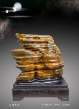 层层玉翠奇石