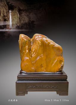 玉龟山奇石