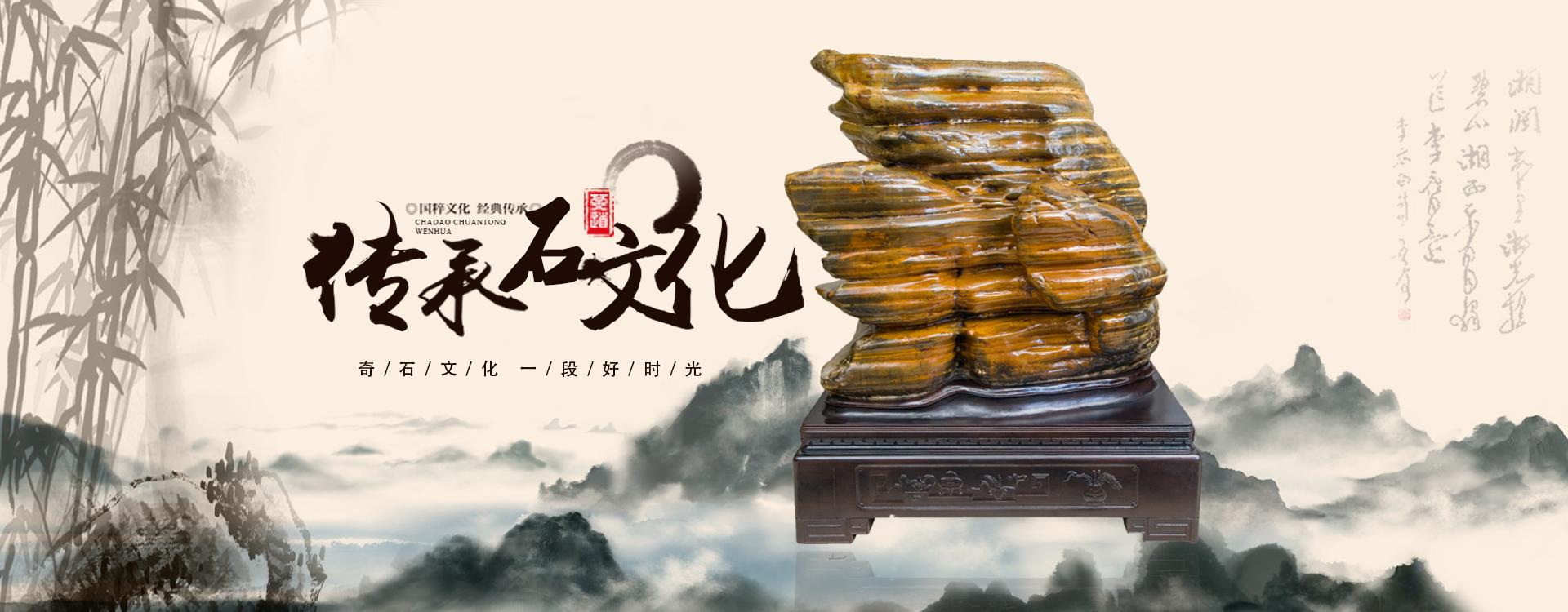 柳州奇石市场